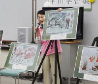 父秀夫さんが描いた絵を持ちながら、原爆について話す磯部さん=牧之原市の市総合健康福祉センターで
