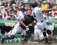 【三本松―下関国際】七回表三本松2死二塁、渡辺の左前打で、二塁から川崎が本塁を突くもタッチアウト(捕手・品川)=阪神甲子園球場で2017年8月13日、幾島健太郎撮影