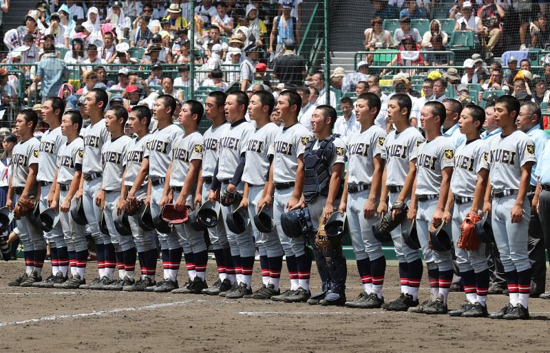 宮城県高等学校野球連盟 - miyagi-kouyaren.com