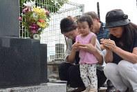 先祖の墓地を訪れて、手を合わせる家族連れ=甲府市善光寺3の甲斐善光寺で2017年8月13日午後0時20分、滝川大貴撮影