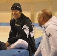 練習後に談笑する長島(左)と後藤さん=岩壁峻撮影