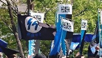 The cheering flags of Gamba Osaka supporters bearing the