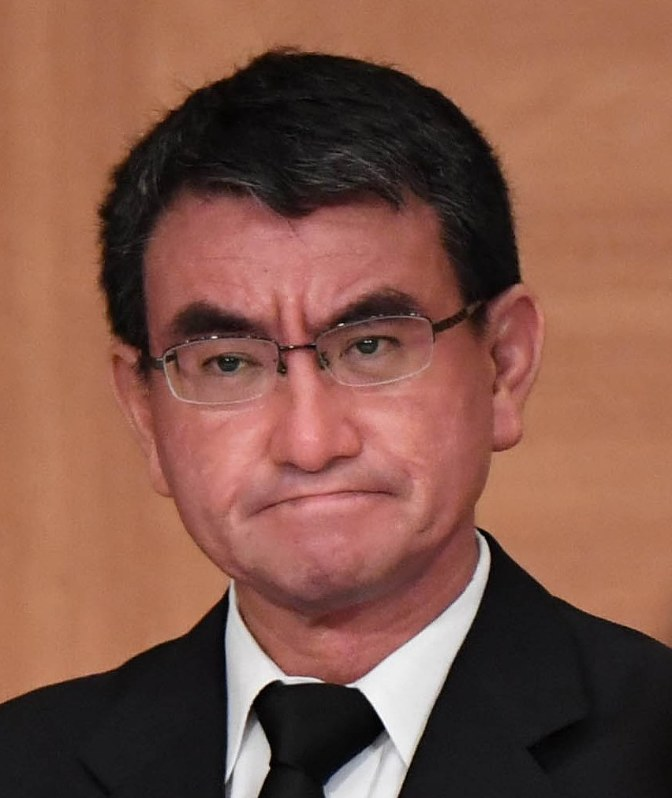 Japan foreign minister to visit Mozambique, Ethiopia