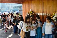 開店直後に店内へ入る市民ら=山口市の「スターバックス コーヒー 山口市中央公園店」で2017年8月18日午前8時3分、坂野日向子撮影