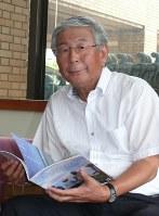 伊藤静夫さん