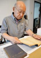 京大ホッケー部時代の戦績を振り返る石附八郎さん=東京都目黒区の自宅で、礒野健一撮影