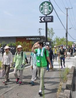 スターバックスコーヒー三島玉川店を出発する参加者ら=三島市玉川で