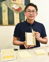「アイ・トラップ」を手にする香川大農学部の松本由樹准教授=香川県三木町の同大農学部キャンパスで、山口桂子撮影