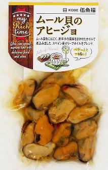 ムール貝のアヒージョ=伍魚福提供