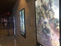 上海の映画館に貼り出された中国映画「戦狼2」のポスター=上海市で8月14日、林哲平撮影