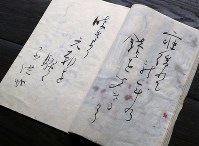 A notebook containing previously unpublished haiku poems by Masaoka Shiki is seen in Tokyo's Taito Ward on Aug. 22, 2017. (Mainichi)