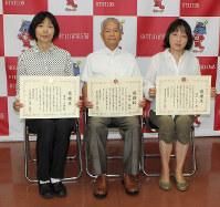 感謝状を贈られた(左から)青木さん、保延さん、伊土さん=東村山消防署で