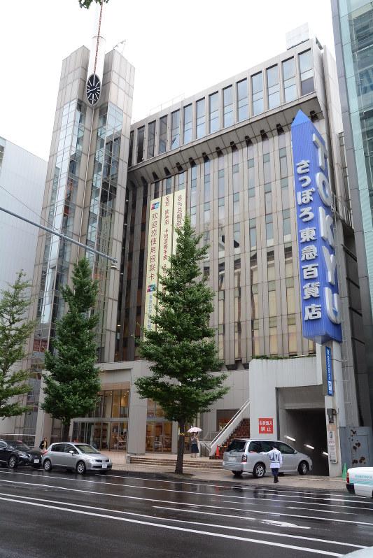 ハンズ 札幌 東急
