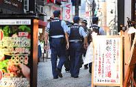 繁華街をパトロールする兵庫県警の「歓楽街特別暴力団対策隊」の隊員=神戸市中央区で2017年8月24日