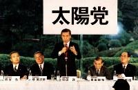 「太陽党」結成=都内のホテルで1996年12月26日撮影、伊藤俊文撮影
