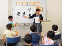 食品表示で使われる漢字について説明する大森真友子代表(奥右)=大阪府茨木市内で、関野正撮影