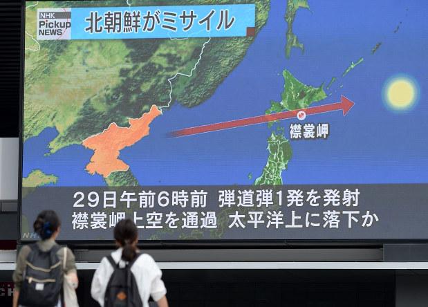 北 朝鮮 ミサイル j アラート