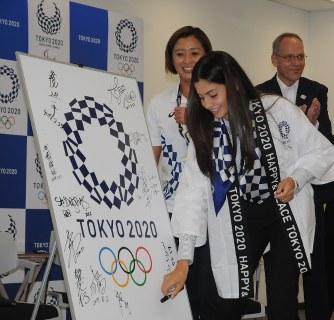 シリア難民選手:「東京五輪もで...