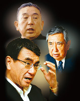 (左上から時計回りに)河野一郎元建設相、河野洋平元衆院議長、河野太郎外相=コラージュ・樫川貴宏