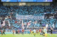 Lively fans await Japan's World Cup Group B qualifying soccer match against Australia at Saitama Stadium on Aug. 31, 2017. The banner, referring to Japan's bid to win a berth at the 2018 World Cup finals in Russia, reads,