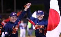 【2006年WBC決勝、日本-キューバ】声援に応える王貞治監督(左)とイチロー=2006年3月20日、山本晋写す