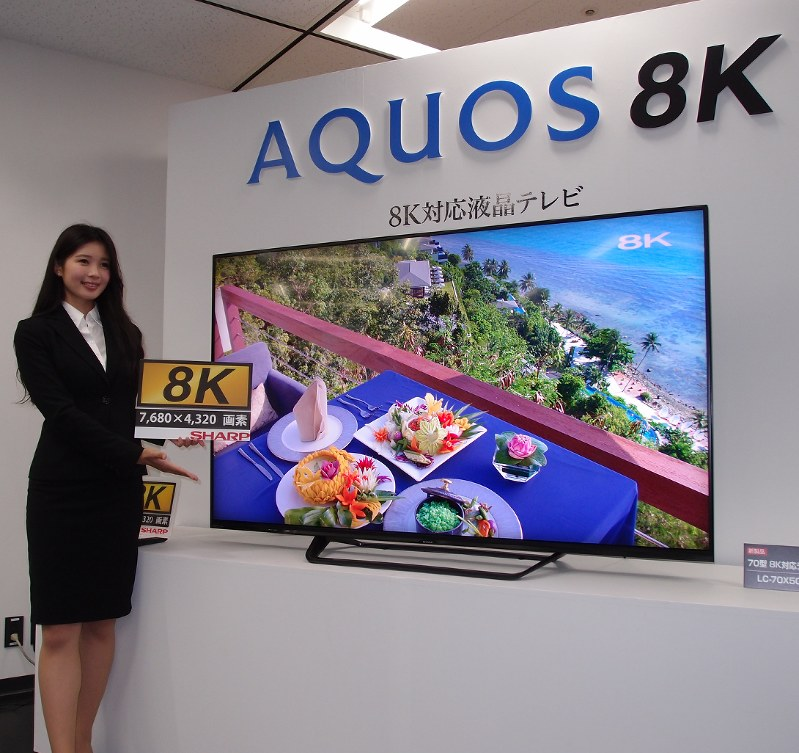 SHARP AQUOS 8K Simultaneously Launched in Four Regions Worldwide