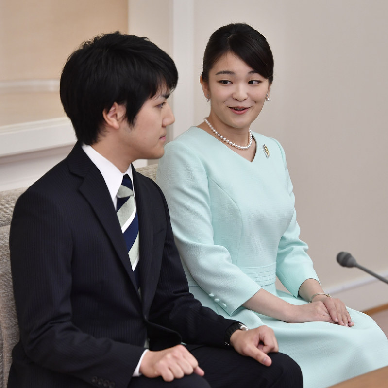 Japanese princess engaged to college love