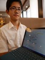 進学した工業高で授業中に使っている端末を見せる松谷知直さん。端末ではデジタル化されている教科書を読むこともできる=奈良県王寺町で