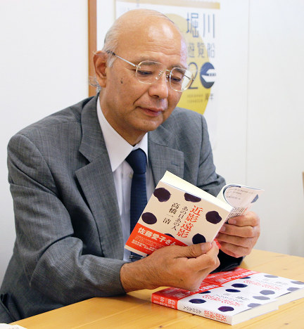 出版された「近影遠影あの日あの人」を手にする高橋一清さん=松江市で、根岸愛実撮影