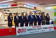 国際線到着エリアの免税店オープン記念式典=成田空港で