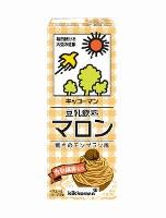 豆乳飲料「マロン」味=キッコーマン飲料提供