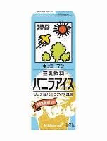 豆乳飲料「バニラアイス」味=キッコーマン飲料提供