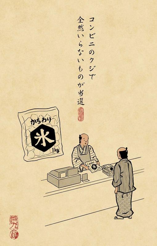 山田 全 自動