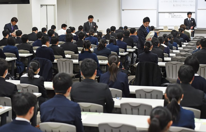 Nat'l universities release draft for use of private English test scores in entrance exams