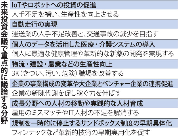 【NHK】来週「プロフェッショナル仕事の流儀」に出る予定のプロフェッショナルさん逮捕されて放送未定へ 壮大なジャップ案件だった★2  [877473317]YouTube動画>2本 ->画像>68枚