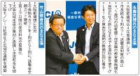 堺市長選立候補予定2氏の主な主張