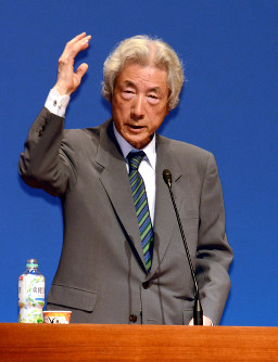Former Prime Minister Junichiro Koizumi is seen during a speech in Obama, Fukui Prefecture, on Sept. 8, 2017. (Mainichi)