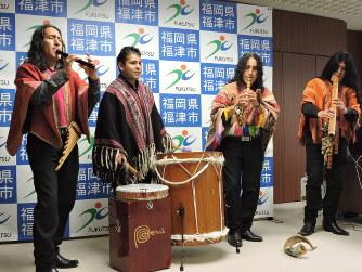 「音楽で交流推進」ペルーから演奏家 福津 /福岡