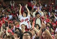【広島―DeNA】イニングの間に盛り上がる広島ファン=マツダスタジアムで2017年9月14日、大西岳彦撮影