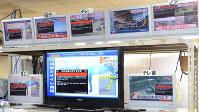 北朝鮮がミサイルを発射したことを伝えるJアラートの画面が表示されたテレビ=東京都千代田区で2017年9月15日午前7時16分、小林努撮影