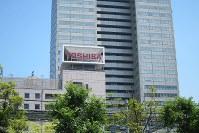 The headquarters of Toshiba Corp. in Tokyo's Minato Ward (Mainichi)
