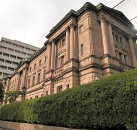 国債の大量購入を続ける日銀=東京都中央区で関口純撮影