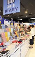 女性客が7割を占める渋谷ロフトの手帳売り場。今年はワッペンやチャーム付き、スイーツを模したシリコン製カバーなど「インスタ映え」する手帳が注目だという=銅山智子撮影