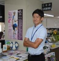 中村龍一郎さん