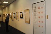 力作が並ぶ北海道篆刻協会創立30周年記念展=札幌市中央区で
