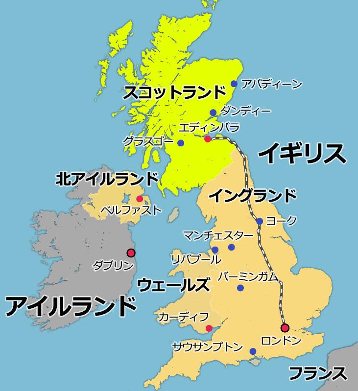 スコットランド UKから独立したいが現実の厳しさ | 藻谷浩介の世界 ...