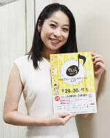 仙台クラシックフェスティバルをPRするバイオリニストの川久保さん=仙台市青葉区の毎日新聞仙台支局で