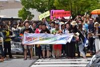 性の多様性をアピールするイベント「東京レインボー・プライド」のパレード=東京都渋谷区で5月7日、鴇沢哲雄撮影