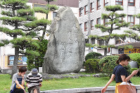 子規の句「春や昔 十五万石の 城下哉」が刻まれた句碑=JR松山駅前で、成松秋穂撮影