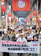 日本政府に核兵器禁止条約に署名するよう求め、商店街を行進する被爆者たち=広島市中区で2017年9月20日午後6時2分、山田尚弘撮影